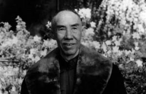 Qigong master Wang Xiang Zhai